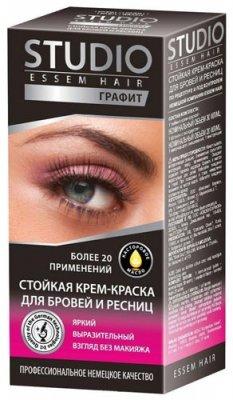 Министерство здравоохранения Архангельской области