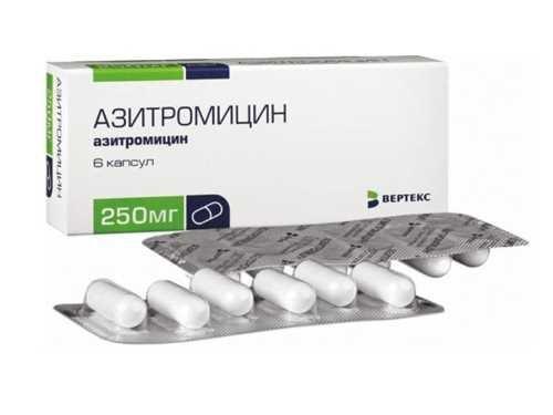 самый лучший антибиотик