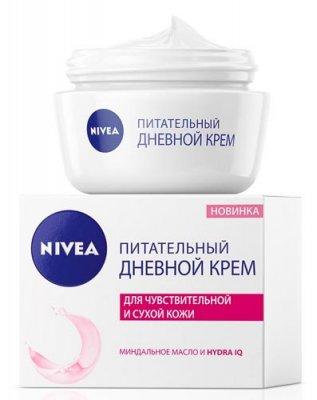 Зимний крем для лица для жирной кожи отзывы