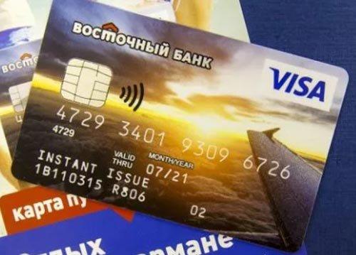 Кредитная карта кэшбэк от восточного
