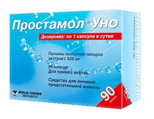 Помогает ли простамол уно от простатита аппарат от простатита мавит отзывы