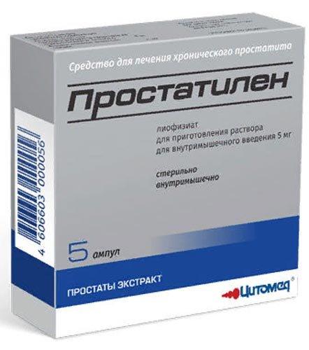 петрушка средство от простатита