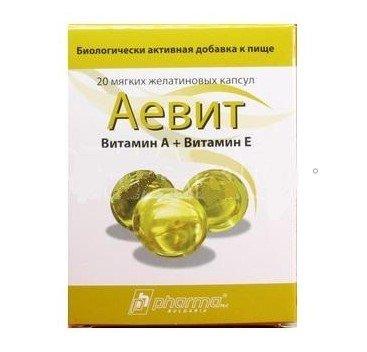Витамины для кожи в аптеке