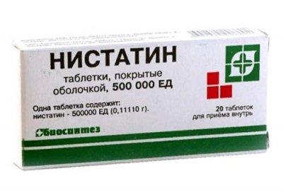 Самый лучший препарат от молочницы у женщин 33