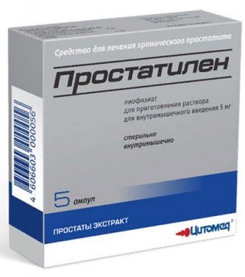 самые эффективные лекарства от простатита цена