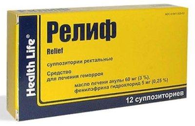 Обзор самых эффективных лекарств от простатита с описанием и ценой