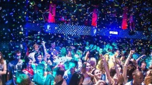 Хороший ночной клуб в москве потанцевать номера гей клубов в москве