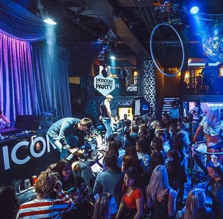 Самые дорогие клубы москвы топ 10 ночной клуб дружба оренбург