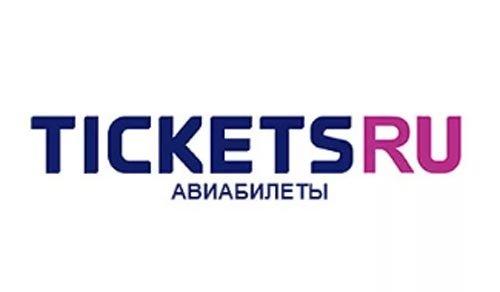 Дешевые авиабилеты из Москвы в Ош: цены от 5831 руб