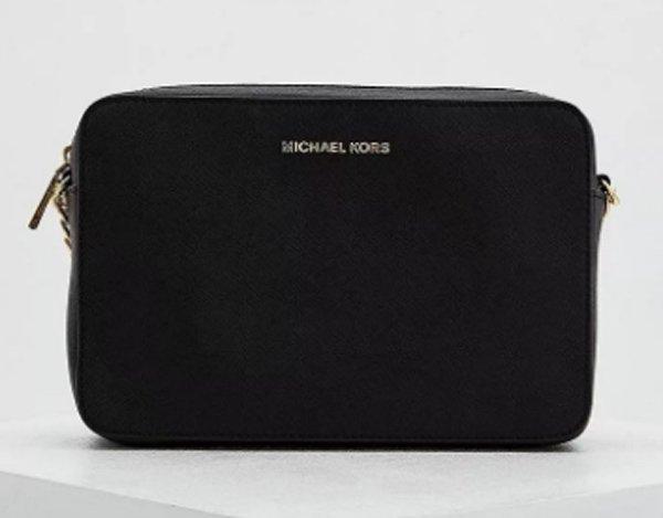 Настоящий тренд среди современных модниц – женские сумки от Michael Kors.  Строгие ровные линии, стильный дизайн и высочайшее качество – главные  преимущества ... 0143d42f0e9