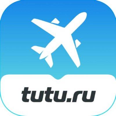 Поиск дешевых авиабилетов - Turagentonlinecom