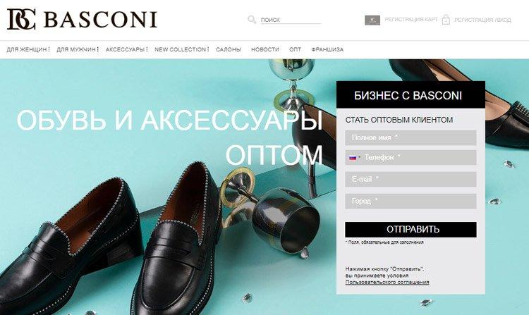 4218a1f9a Для онлайн заказа необходимо пройти полную регистрацию, а система сохраняет  предпочтения пользователя и предлагает соответствующую обувь.