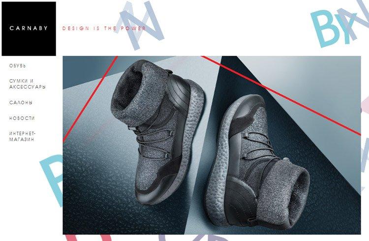 9625c063f Там же можно прочитать про последние тренды по мнению дизайнеров этого  бренда. В конце 2018 появилась спортивная линейка обуви, которую компания  ...
