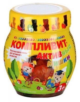 Какие лучше купить витамины для ребенка