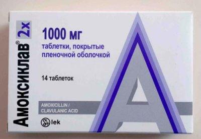 Дорогой антибиотик от ангины цена