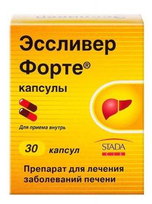 дешевые таблетки для печени