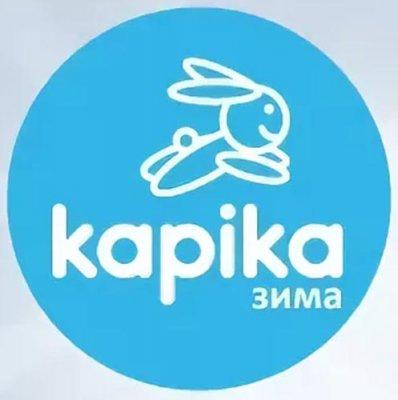 Изображение - Производители валенок в россии 1541327797_kapika