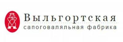 Где делают валенки в россии: производители и модные тенденции