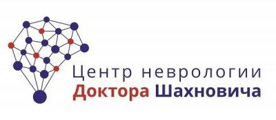8 лучших неврологических клиник москвы