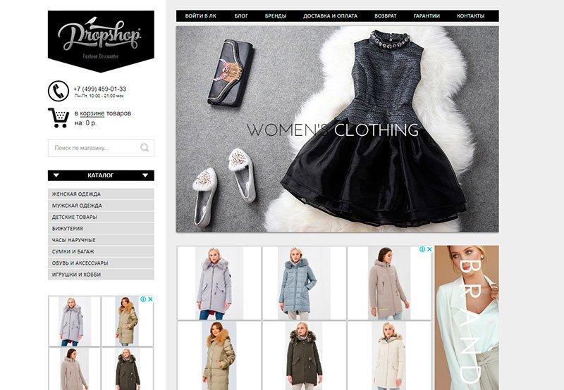 ccb6a2de5f766 Магазин предлагает недорого обновить свой гардероб, а также приобрести  удобные и практичные наряды для всей семьи. В каталоге представлен полный  спектр ...