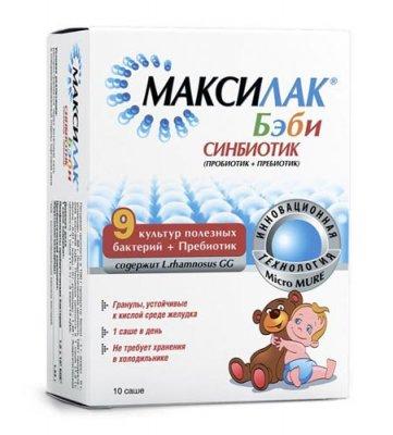 Бактерии для ребенка при дисбактериозе