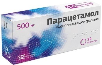 Таблетки от температуры взрослым. Какими таблетками можно сбить температуру