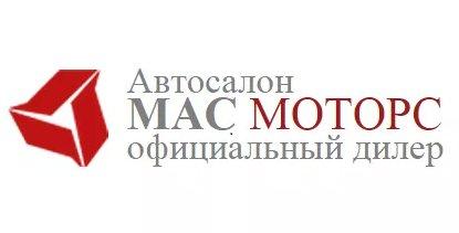 Самые низкие цены автосалонов москвы если авто в залоге у банка можно ли ездить