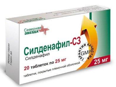 Купить левитру софт 20 мг