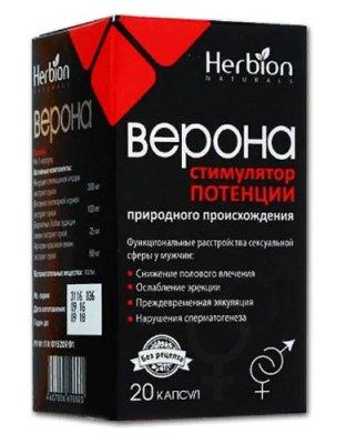 Лекарство повишение сексуалной потенции