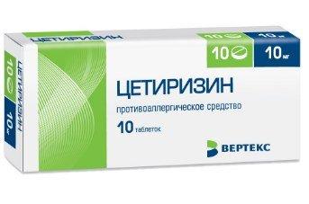 Антигистаминные препараты при хронической крапивнице