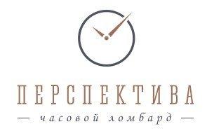 Ломбард часов москва перспектива авто как вложение денег
