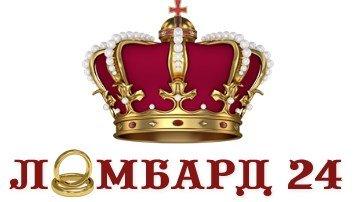 Ломбарды москвы список лучших деньги в залог в махачкале