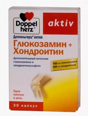 лекарство против боли в суставах счастья