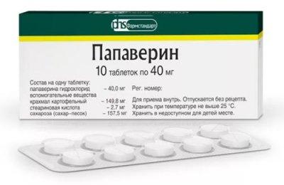 Какие препараты можно пить при цистите