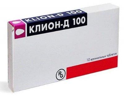 Самый лучший препарат от молочницы у женщин 39