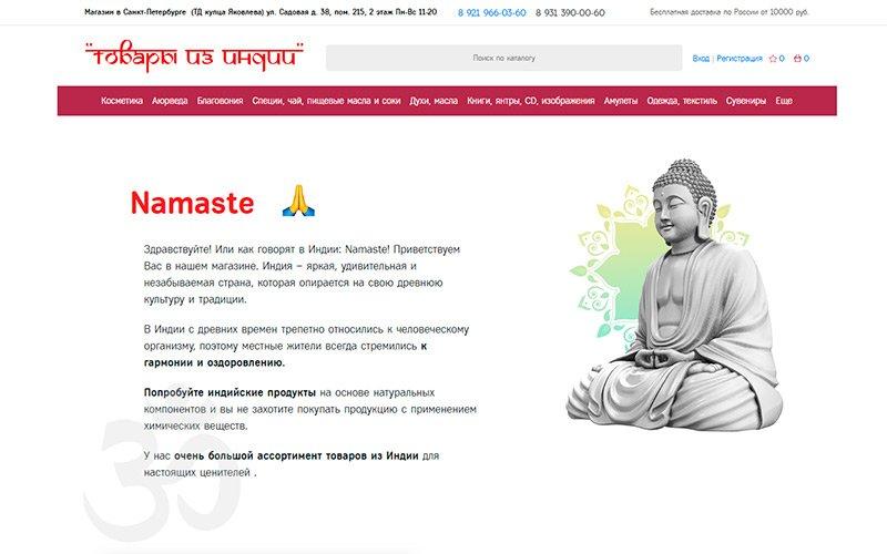 Индийский сайт фрилансеров бухгалтер работа удаленно вакансии москва