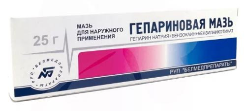 varicose mazi și medicamente)