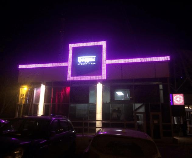 Сайт ночного клуба екатеринбурга ночной клуб сахар в калуге