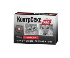 Какие таблетки чтобы кошка не хотела кота
