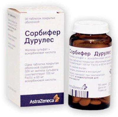 Суспензия для гемоглобина в крови