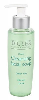 Мыло для лица сухая кожа