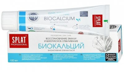 Рейтинг зубных паст для чувствительных зубов 2020 года: лучшие пасты от чувствительности зубов